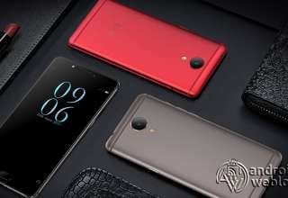 Elephone P8 Nougat Firmware