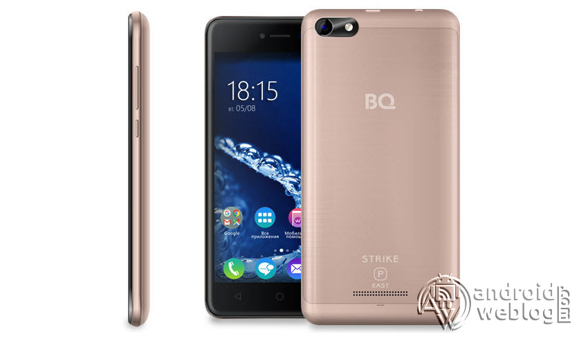 Update BQ-5058 Strike Power Easy to Android 7 0 Nougat Stock ROM